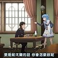 [RH]Shuumatsu_Nani_Shitemasuka_Isogashii_Desuka_Sukutte_Moratte_Ii_Desuka[08][BIG5][720P][(020378)2017-08-26-11-31-45].JPG