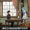 [RH]Shuumatsu_Nani_Shitemasuka_Isogashii_Desuka_Sukutte_Moratte_Ii_Desuka[08][BIG5][720P][(020406)2017-08-26-11-31-46].JPG