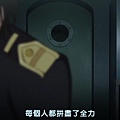 [RH]Shuumatsu_Nani_Shitemasuka_Isogashii_Desuka_Sukutte_Moratte_Ii_Desuka[11][BIG5][720P][(019771)2017-08-26-13-18-22].JPG