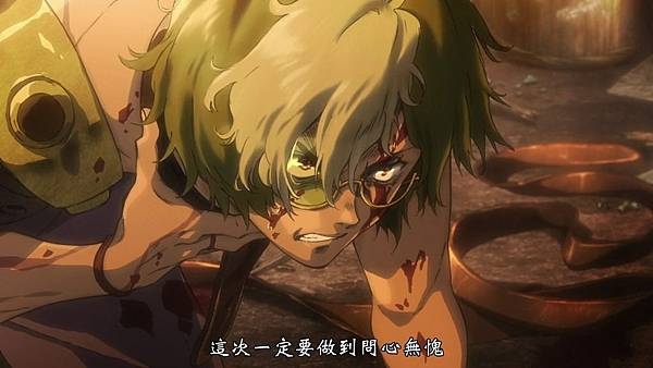 [Airota][Kabaneri of the Iron fortress][01][1280x720][x264_AAC][CHT][(030522)2017-08-27-10-37-01].JPG