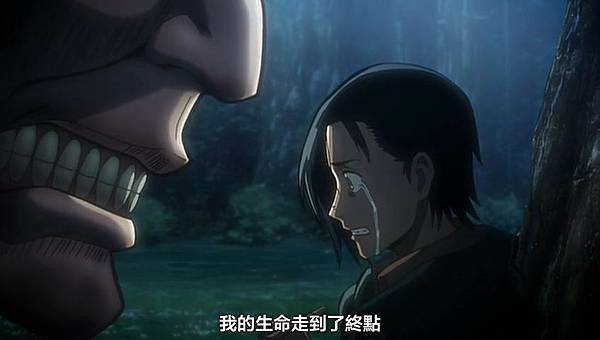 [KTXP][Shingeki no Kyojin][OAD1][3.5][BIG5][480p][MP4][(021531)2017-10-01-09-33-32].JPG