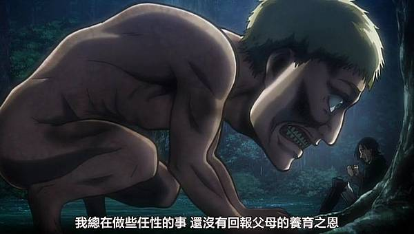 [KTXP][Shingeki no Kyojin][OAD1][3.5][BIG5][480p][MP4][(021647)2017-10-01-09-33-36].JPG