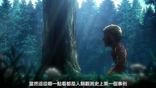 [KTXP][Shingeki no Kyojin][OAD1][3.5][BIG5][480p][MP4][(027206)2017-10-01-09-37-36].JPG