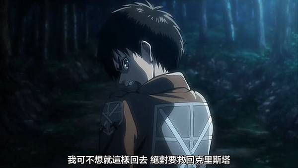 [KTXP][Shingeki no Kyojin][OAD3][3.75][BIG5][576p][MP4][(018209)2017-10-01-10-21-47].JPG