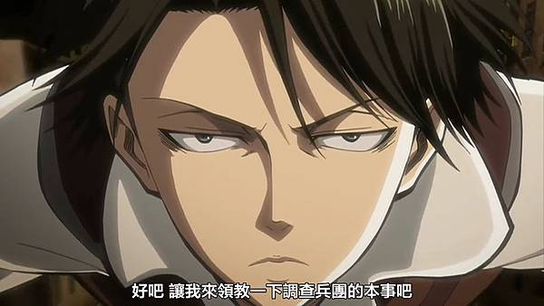 [KTXP][Shingeki no Kyojin][OAD4][0.5A][BIG5][576p][MP4][(026751)2017-10-01-10-55-38].JPG