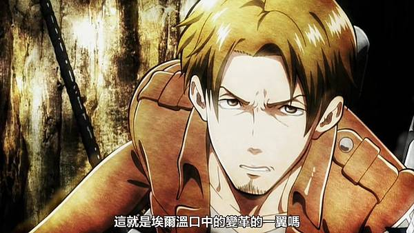 [KTXP][Shingeki no Kyojin][OAD5][0.5B][BIG5][720p][MP4][(015889)2017-10-01-11-13-21].JPG