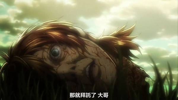 [KTXP][Shingeki no Kyojin][OAD5][0.5B][BIG5][720p][MP4][(037626)2017-10-01-11-28-47].JPG