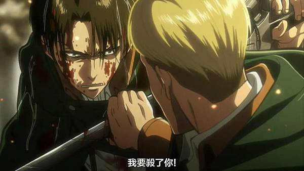 [KTXP][Shingeki no Kyojin][OAD5][0.5B][BIG5][720p][MP4][(036456)2017-10-01-11-27-58].JPG