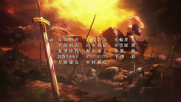 Fate stay night Unlimited Blade Works - 13 (BD 1280x720 AVC AAC)[(034824)2017-10-08-17-40-27].JPG