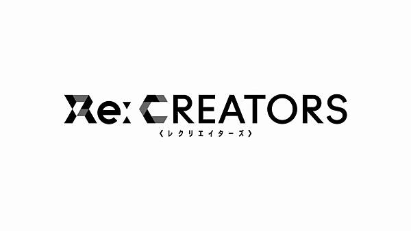 [DHR][Re Creators][05][BIG5][720P][AVC_AAC][(012949)2017-10-09-11-25-55].JPG