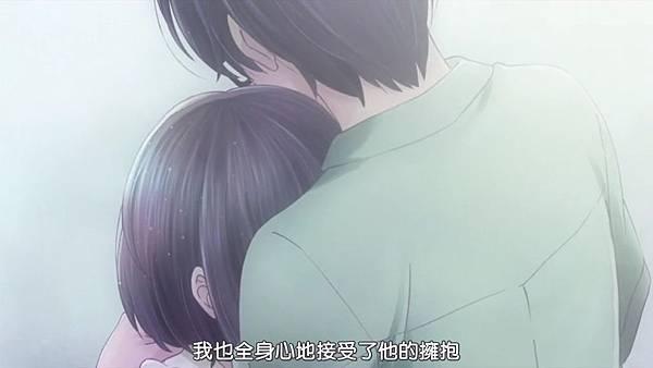 人渣的本願 (HYSUB) -08[Sweet Refrain][BIG5_MP4][1280X720][(029746)2017-11-18-11-54-48].JPG