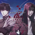 [JyFanSub][Saiyuki Reload Blast][01][BIG5][720p][(005694)2017-12-17-09-14-30].JPG