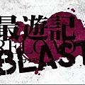 [JyFanSub][Saiyuki Reload Blast][01][BIG5][720p][(005947)2017-12-17-09-14-40].JPG