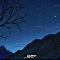 [JyFanSub][Saiyuki Reload Blast][01][BIG5][720p][(018526)2017-12-17-09-35-35].JPG