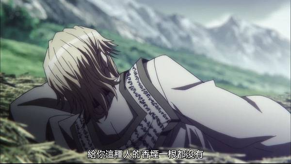 [JyFanSub][Saiyuki Reload Blast][02][BIG5][720p][(001439)2017-12-17-09-48-27].JPG