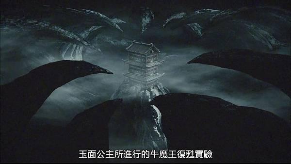 [JyFanSub][Saiyuki Reload Blast][02][BIG5][720p][(004773)2017-12-17-09-49-46].JPG