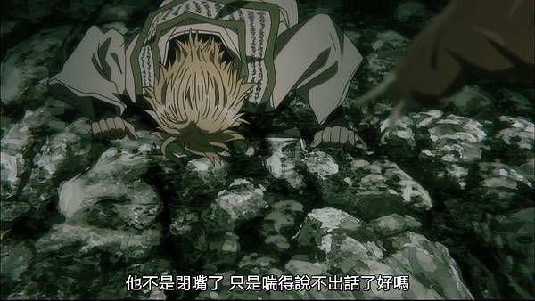 [JyFanSub][Saiyuki Reload Blast][03][BIG5][720p][(001408)2017-12-17-10-10-47].JPG