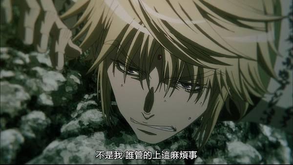 [JyFanSub][Saiyuki Reload Blast][03][BIG5][720p][(001560)2017-12-17-10-10-53].JPG