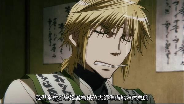 [JyFanSub][Saiyuki Reload Blast][03][BIG5][720p][(009086)2017-12-17-10-15-02].JPG