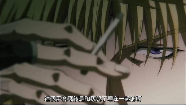[JyFanSub][Saiyuki Reload Blast][03][BIG5][720p][(023403)2017-12-17-10-26-24].JPG