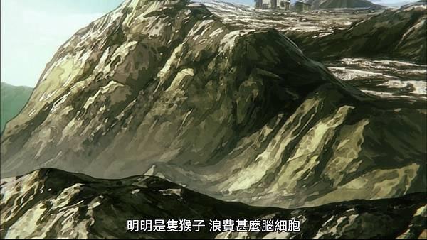 [JyFanSub][Saiyuki Reload Blast][03][BIG5][720p][(020831)2017-12-17-10-24-22].JPG