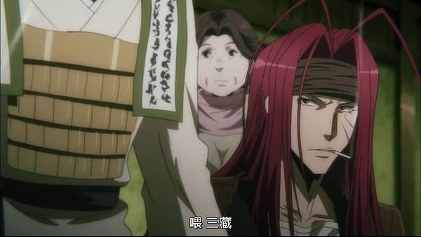 [JyFanSub][Saiyuki Reload Blast][03][BIG5][720p][(023473)2017-12-17-10-26-27].JPG