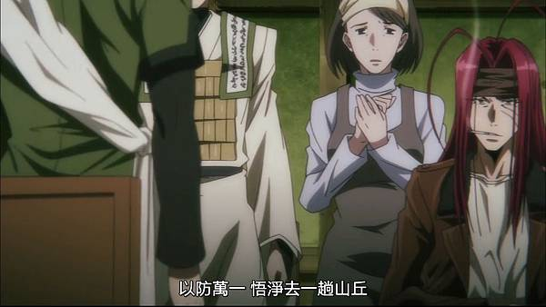 [JyFanSub][Saiyuki Reload Blast][03][BIG5][720p][(023745)2017-12-17-10-26-38].JPG