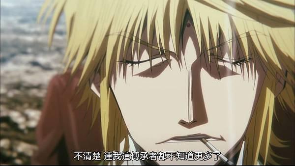 [JyFanSub][Saiyuki Reload Blast][04][BIG5][720p][(003741)2017-12-17-10-33-14].JPG