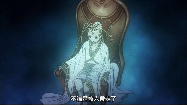 [JyFanSub][Saiyuki Reload Blast][04][BIG5][720p][(006043)2017-12-17-10-35-46].JPG