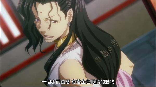 [JyFanSub][Saiyuki Reload Blast][04][BIG5][720p][(006935)2017-12-17-10-36-23].JPG
