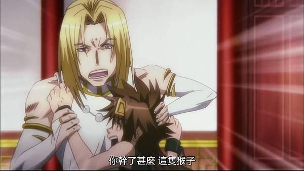 [JyFanSub][Saiyuki Reload Blast][04][BIG5][720p][(008659)2017-12-17-10-37-35].JPG