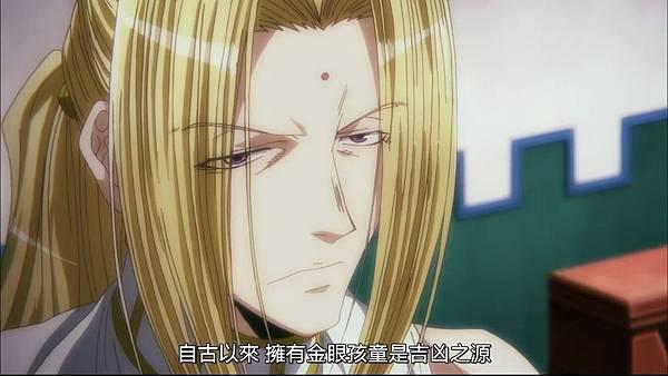 [JyFanSub][Saiyuki Reload Blast][04][BIG5][720p][(007690)2017-12-17-10-36-55].JPG