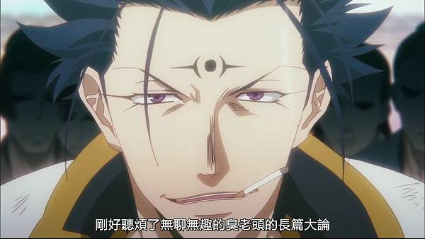 [JyFanSub][Saiyuki Reload Blast][04][BIG5][720p][(028353)2017-12-17-10-53-33].JPG