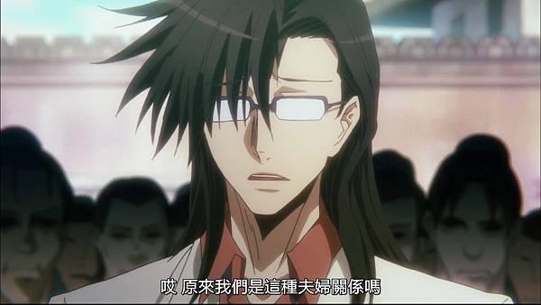 [JyFanSub][Saiyuki Reload Blast][04][BIG5][720p][(028938)2017-12-17-10-53-57].JPG