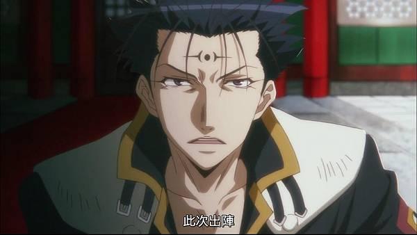 [JyFanSub][Saiyuki Reload Blast][05][BIG5][720p][(004401)2017-12-17-10-57-39].JPG
