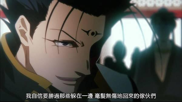 [JyFanSub][Saiyuki Reload Blast][05][BIG5][720p][(004927)2017-12-17-10-58-04].JPG