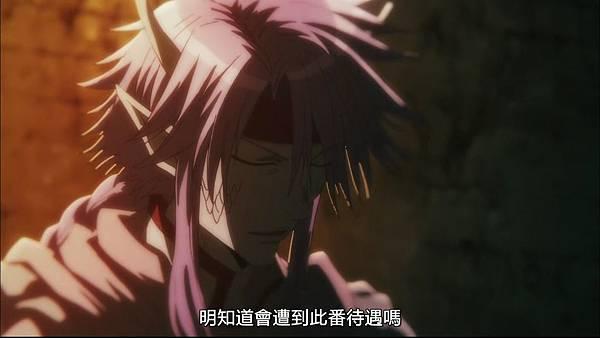 [JyFanSub][Saiyuki Reload Blast][05][BIG5][720p][(007148)2017-12-17-10-59-48].JPG