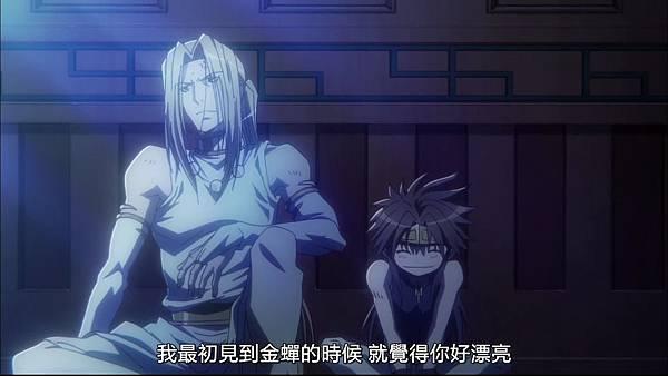 [JyFanSub][Saiyuki Reload Blast][05][BIG5][720p][(014356)2017-12-17-11-05-19].JPG