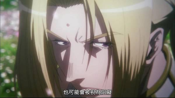 [JyFanSub][Saiyuki Reload Blast][05][BIG5][720p][(016310)2017-12-17-11-06-40].JPG