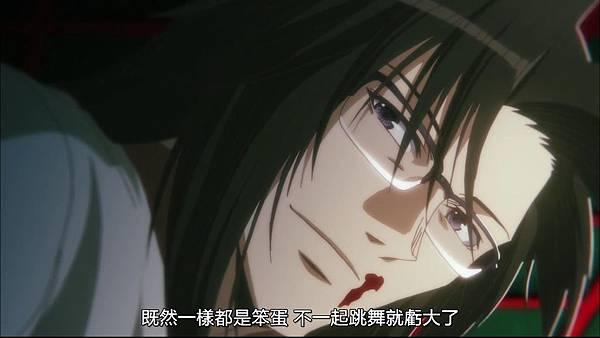[JyFanSub][Saiyuki Reload Blast][06][BIG5][720p][(007431)2017-12-17-11-21-24].JPG