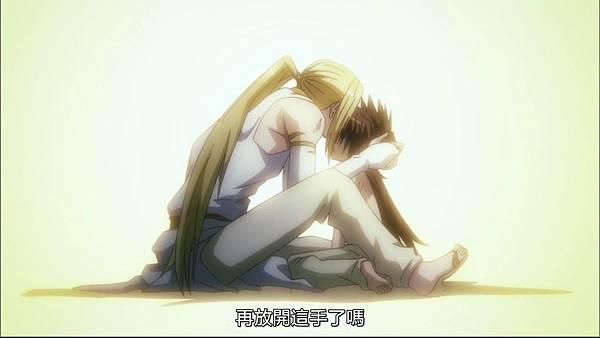 [JyFanSub][Saiyuki Reload Blast][06][BIG5][720p][(010143)2017-12-17-11-23-17].JPG