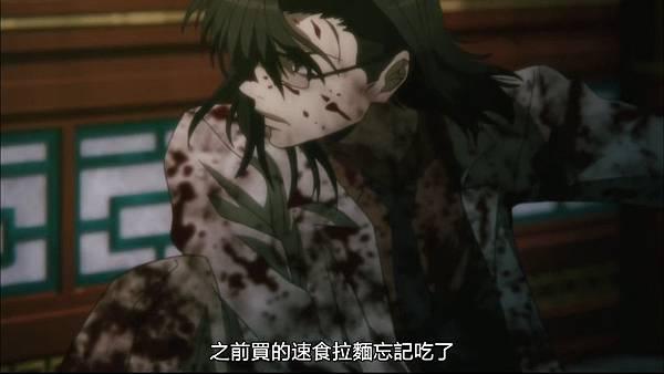 [JyFanSub][Saiyuki Reload Blast][06][BIG5][720p][(018729)2017-12-17-11-30-01].JPG