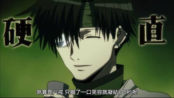 [JyFanSub][Saiyuki Reload Blast][07][BIG5][720p][(016220)2017-12-17-11-52-06].JPG