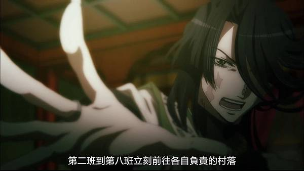 [JyFanSub][Saiyuki Reload Blast][08][BIG5][720p][(004124)2017-12-17-12-32-40].JPG