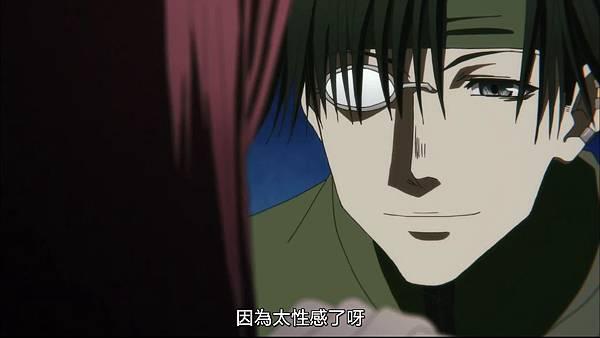 [JyFanSub][Saiyuki Reload Blast][08][BIG5][720p][(013448)2017-12-17-12-40-07].JPG