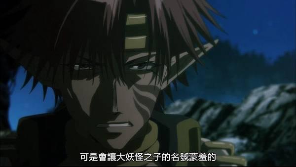 [JyFanSub][Saiyuki Reload Blast][08][BIG5][720p][(018246)2017-12-17-12-44-08].JPG