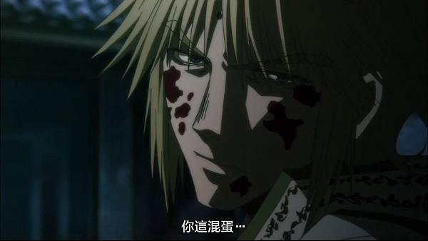 [JyFanSub][Saiyuki Reload Blast][08][BIG5][720p][(018081)2017-12-17-12-43-52].JPG
