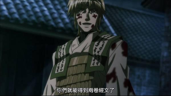 [JyFanSub][Saiyuki Reload Blast][08][BIG5][720p][(017873)2017-12-17-12-43-43].JPG