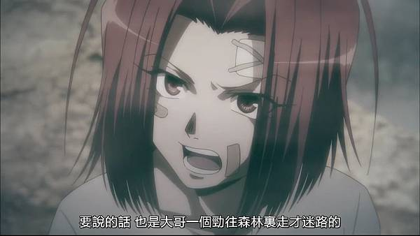 [JyFanSub][Saiyuki Reload Blast][08][BIG5][720p][(025636)2017-12-17-12-49-19].JPG