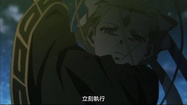 [JyFanSub][Saiyuki Reload Blast][09][BIG5][720p][(023347)2017-12-17-13-07-41].JPG
